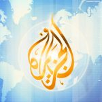 The logo of Al Jazeera.