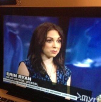 Ryan's self-portrait (Erin Ryan/LinkedIn)